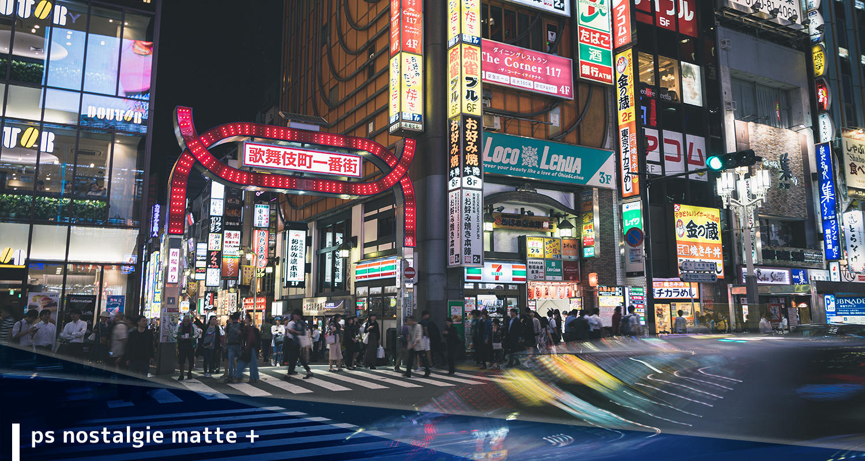 ノスタルジープリセット(有料版)のプリセット画像